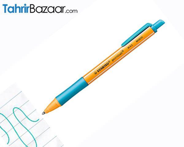 خودکار استابیلو