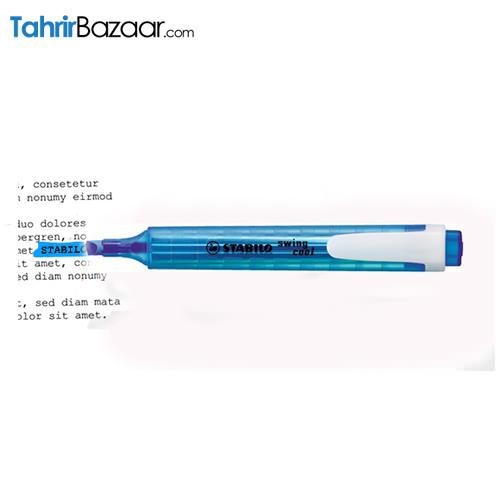 ماژیک علامت گذار سویینگ کول - آبی رویال استابیلو (1)