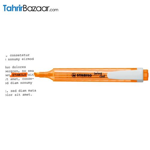 ماژیک swingcool stabilo (2)